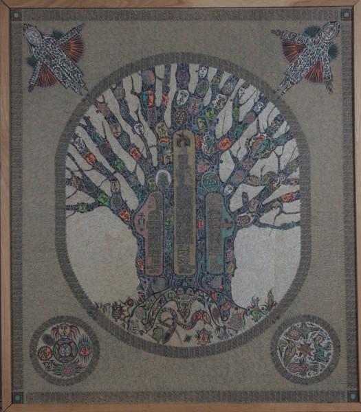 Vasilij Tichonovič Romanenkov, The Tree of the World