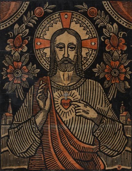 Ľudovít Fulla, Božské srdce