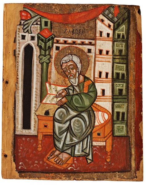 Neznámy ikonopisec , Evanjelista Matúš z Lukova Venécie