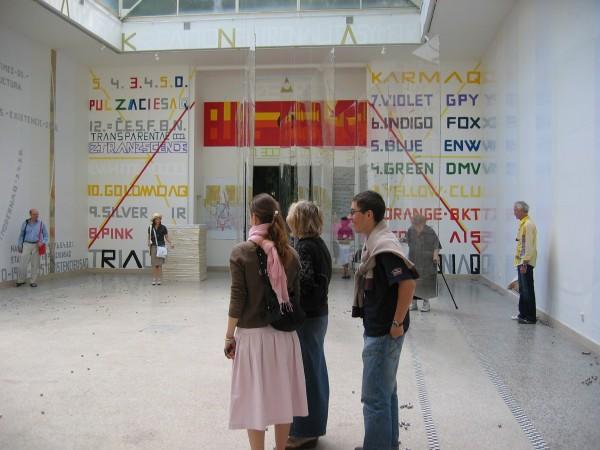 Súkromný archív 1-2, Pavilón Českej a Slovenskej republiky (exteriér, interiér)